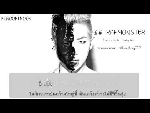 [Karaoke-Thaisub] Rap Monster - Drifting (표류)