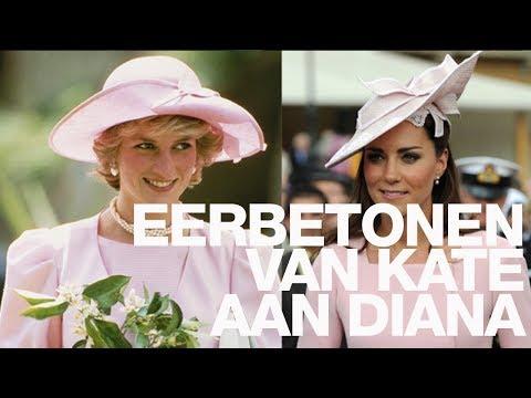10 x zoek de verschillen: Catherine, Duchess of Cambridge en Prinses Diana  LINDA.
