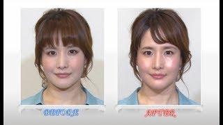 やさしくて透明感のあるオトナ顔 石田ゆり子風メーク □詳しくはコチラ:...