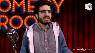 Comedy Room με το Λάμπρο Φισφή