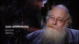 """Великая тайна воды, из фильма 'Вода""""  Новое измерение '"""