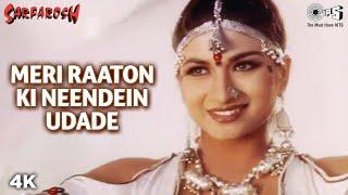 Meri Raaton Ki Neendein Udade | Alka Yagnik | Naseeruddin Shah | Sarfarosh Movie | Hindi Item Song