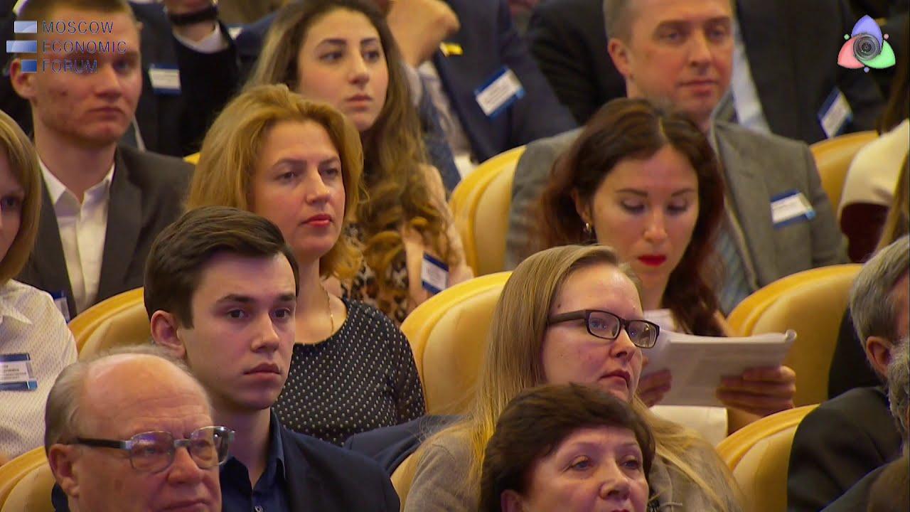 Открытие МЭФ 2017 и I Пленарное заседание