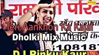 Teri Aankhon Ka Ye Kajal Super Hit Hariyanvi Song DJ Rinku Kaur