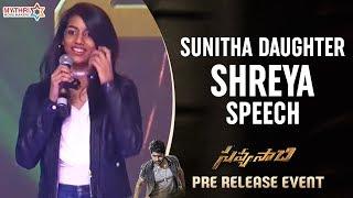 Singer Sunitha Daughter Shreya Goparaju Speech | Savyasachi Pre Release Event | Naga Chaitanya