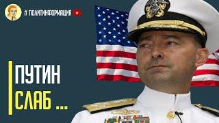 Срочно! НАТО предупреждает о возможной эскалации в Черном море