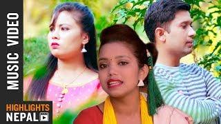 Dhan Hunelai Dhankai Hunchha Chinta - Lok Dohori Song | Shanti Shree Pariyar, Bidur Sangit Premi