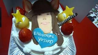 RADWIMPSnodoka4645さんが 2012/05/24 に公開 7月5日はRADWIMPSのvo.野...