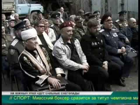 В Челябинске появится музей истории казачества