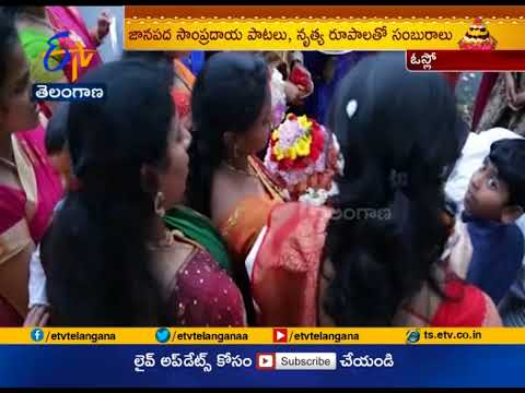 Bathukamma @ Oslo | Telugus in Norway Celebrate Floral Fest