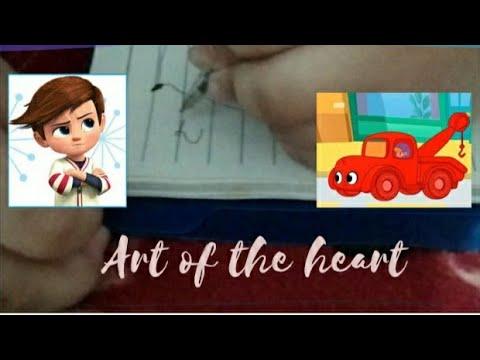 Future Animator   Xian