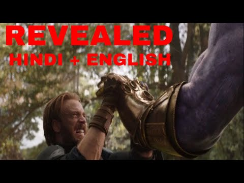 How Does Captain America Stop Thanos In Avengers Infinity War? [Explained In HINDI]