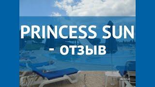 PRINCESS SUN 4* Греция Родос отзывы – отель ПРИНЦЕСС САН 4* Родос отзывы видео