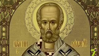 Сердце, отданное людям. Святой Николай