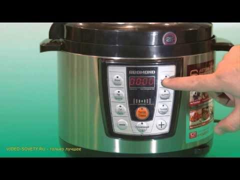 Скороварка REDMOND  RMC M 4506