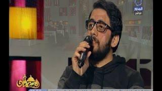بيتر بهاء يغني اناشيد اسلامية ممزوجة بترانيم قبطية | #الصديقان