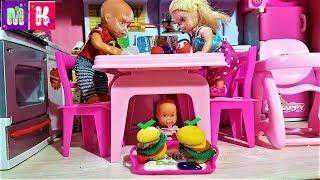 КАТЯ И МАКС ВЕСЕЛАЯ СЕМЕЙКА. МАКС НЕ ПЛАЧЬ! #Мультик с куклами #Барби  #куклы