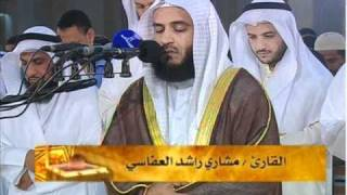best quran recitation in the world//alafasi/surah rahman