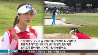 모래 위에서 '퍽퍽'…김하늘 '이색 벙커 훈련' / SBS