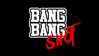 Bang Bang Shot - Syamel Izwan ft.  B-Heart