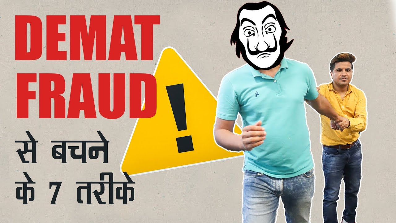 Demat Account Frauds    7 Proven Safety Tips