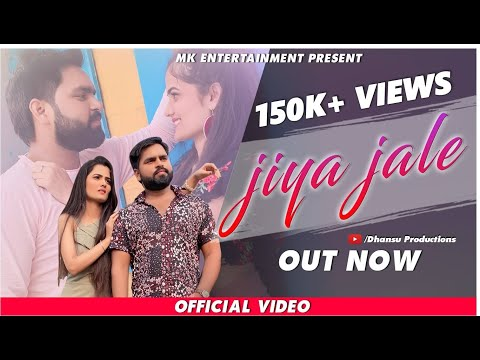 JIYA JALE : Latest Hindi Song 2020 l Satyam & Apeksha l Prasoon S l Shauray l Dhansu Pro. l MK Entmt