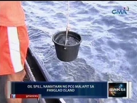 SAKSI: Oil spill, namataan ng PCG malapit sa Panglao Island, Bohol