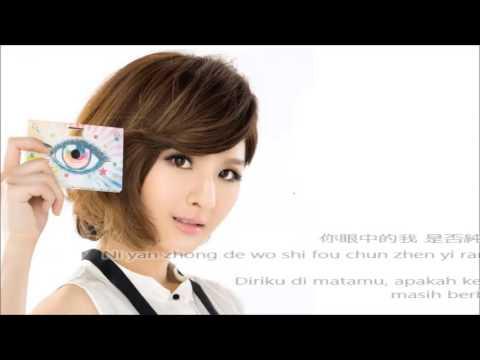 郭靜 Claire Kuo - 你眼中的我 (Ni Yan Zhong De Wo) - COVER