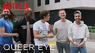 Queer Eye | Netflix NERDS Makeover | Netflix - Продолжительность: 6 минут 54 секунды