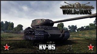 world of tanks live kv 85 nur geradeaus deutsch   gameplay