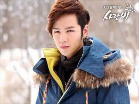 Love Rain - Tono Sms Seo Joon / Seo Jun's Message Ringtone