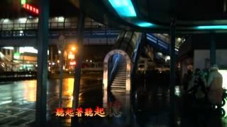 台灣的老歌【我是行船人】文夏 演唱