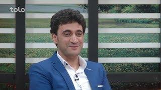 Bamdad Khosh - Eid Special Show - Shekib Sozan - TOLO TV / بامداد خوش - برنامه ویژه عید - طلوع