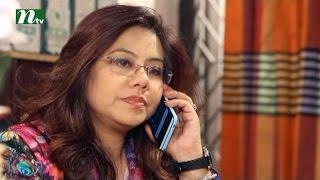 Bangla Natok - Akasher Opare Akash l Episode 25 l Shomi, Jenny, Asad, Sahed l Drama & Telefilm