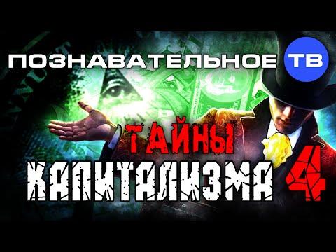 АО Тойота Банк, Москва (ИНН 7750004136, ОГРН 1077711000058)