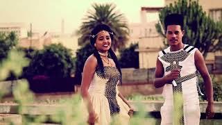 |NEW Eritrean Music Guayla 2017|  - Natnaiel and Muzit (Seb Alewa) Official Music Video