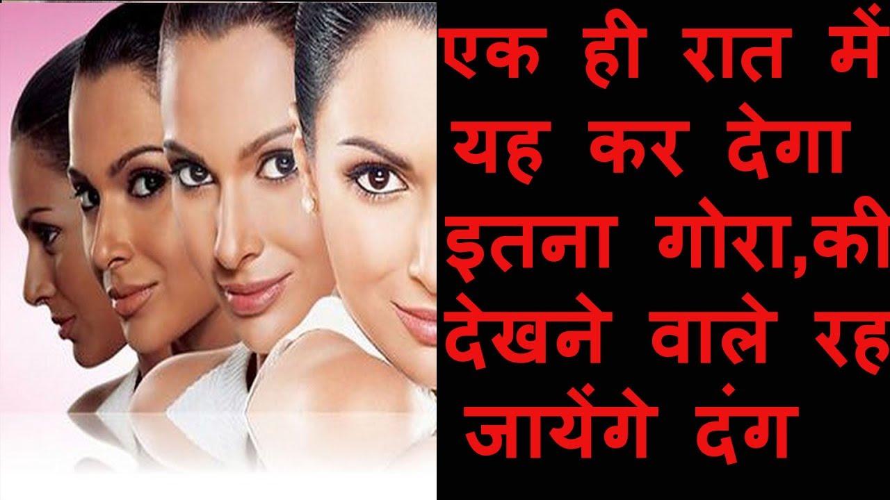 Whitening treatment as is indicated by comparison to the whitening - Best Skin Whitening Treatment In Hindi Skin Lightening Cream For Dark Skin Face Whitening Cream