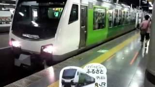 2010.9.18 JAPAN HYBRID TRAIN リゾートビューふるさと 上野駅展示会
