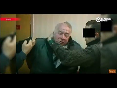 Кто такой Скрипаль, который отравлен в Британии - Смотреть видео онлайн