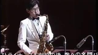 Japanese Jazz Giants Series - Kounosuke Saijo - Menina Moca