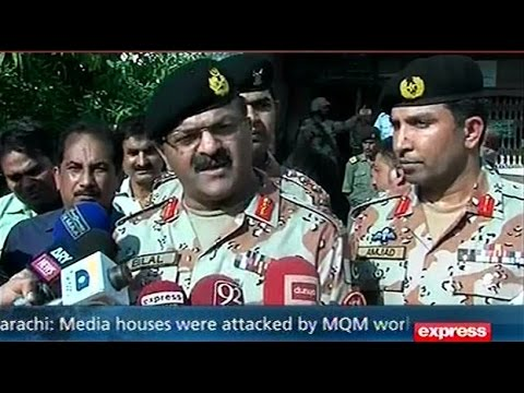 Attack on Media Houses Was Pre-Planned by MQM | DG Rangers ...