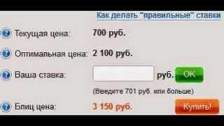 Наркоман Павлик-онлайн