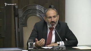 Հայաստանում պետությունը չի կարող ունենալ երկու ղեկավար. Փաշինյան