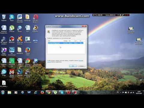 Как сменить имя пользователя на Windows 7