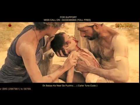 AATMA JALLE || RANI HAZARIKA || SHUDRA - THE RISING || TANVEER GHAZI || BHIM RAO AMBEDKAR
