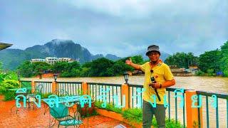 ขับรถเที่ยวลาว EP3 เส้นทางขับรถไปวังเวียงจากเวียงจันทร์(โพนโฮง-วังเวียง) Wonderful Tours Laos ວັງວຽງ