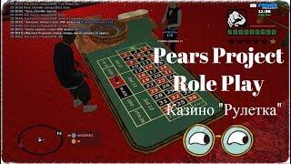 Pears Project RP #1 | Поход в казино.
