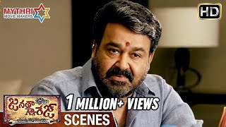 Mohanlal Fights for Common People | Janatha Garage Telugu Movie Scenes | Jr NTR | Samantha