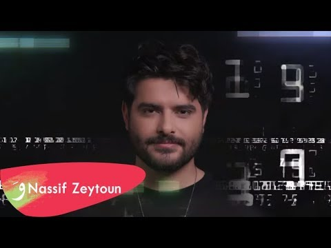 nassif zeytoun takke official lyric video 2019 ناصيف زيتون تكة