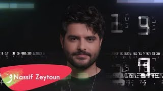 Nassif Zeytoun - Takke [Official Lyric Video] (2019) / ناصيف زيتون - تكة